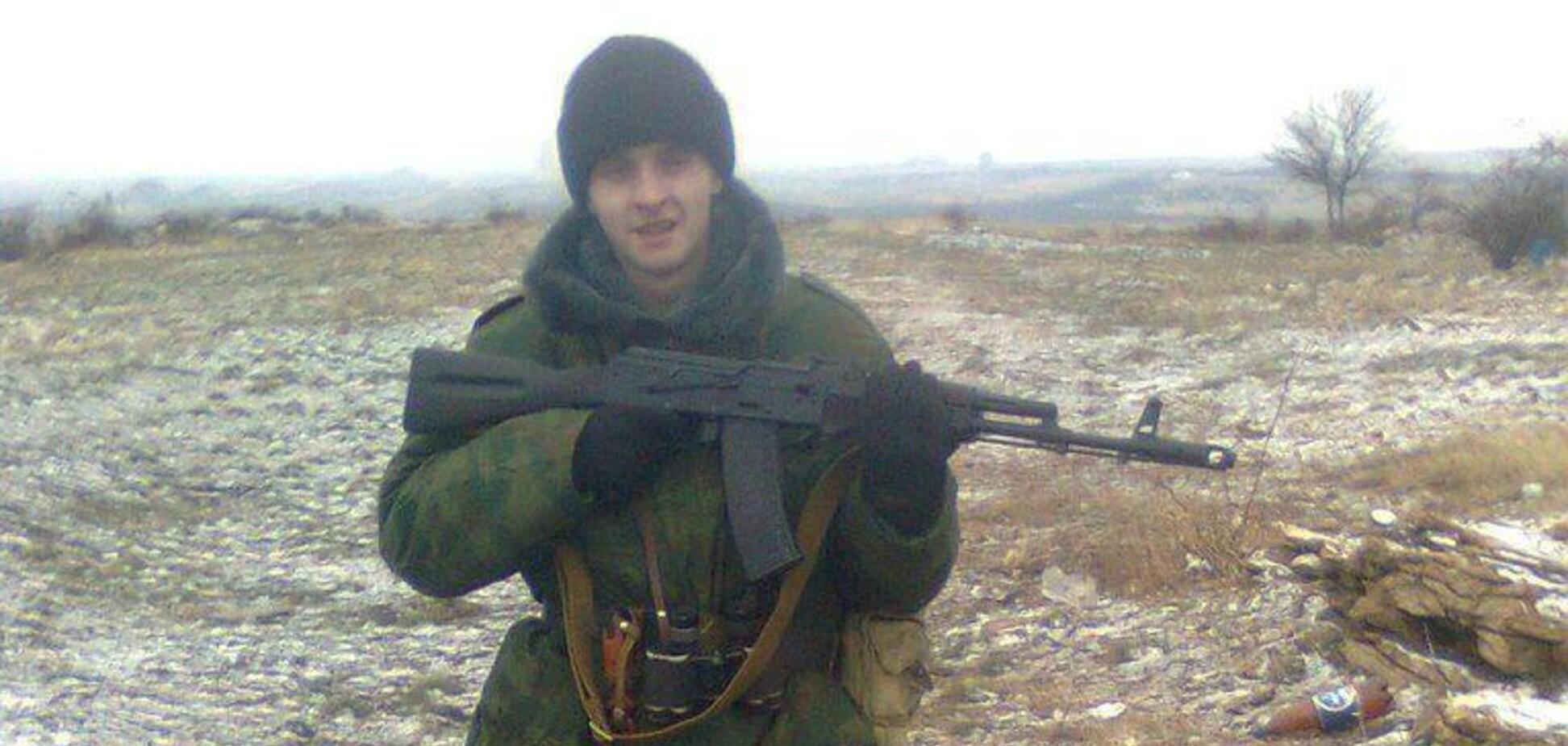 На Донбассе ликвидировали молодого предателя Украины: фото террориста