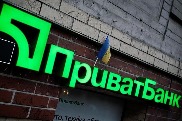 Украина добилась новой победы над ПриватБанком