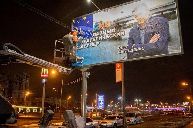 В Киеве убрали провокационные бигборды