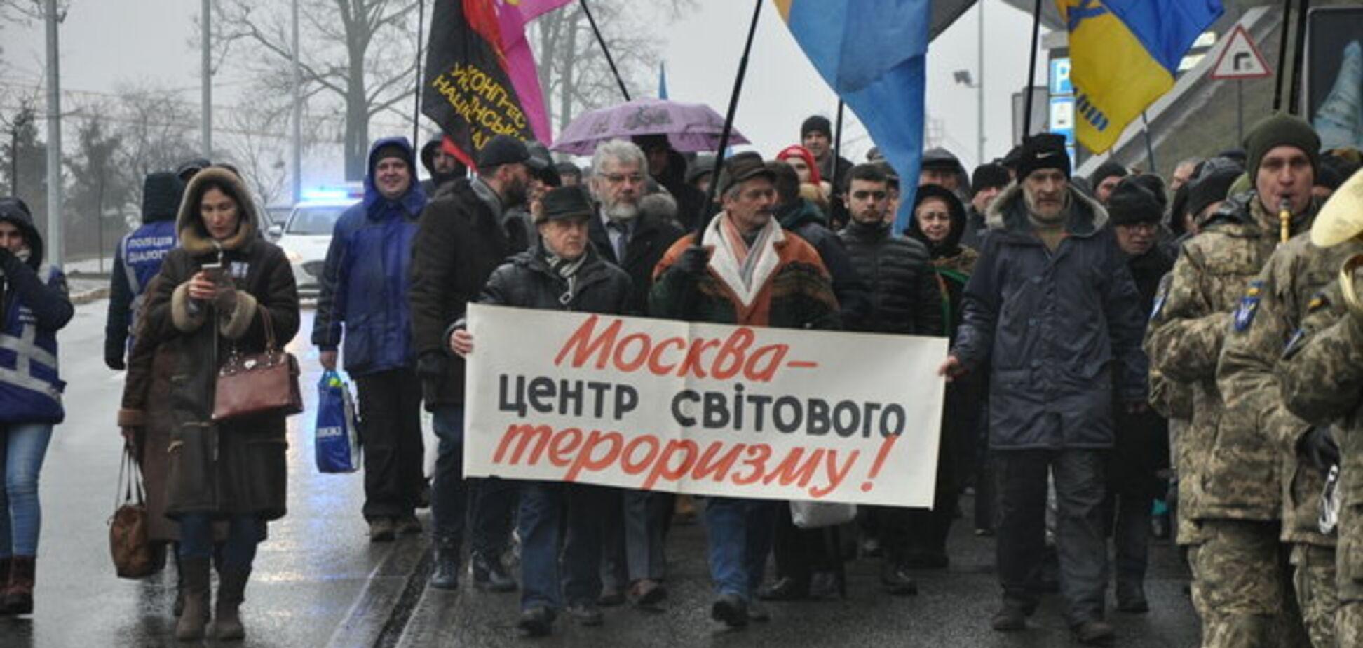 'Москва – центр терору': в Україні відбулися видовищні марші на честь Героїв Крут. Фото і відео