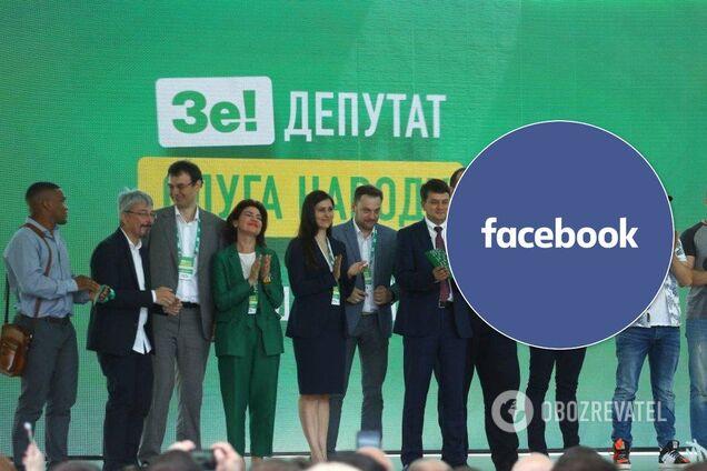 """Народний депутат від фракції """"Слуга народу"""" Данило Гетманцев заявив про необхідність обкласти соціальну мережу Facebook податками"""