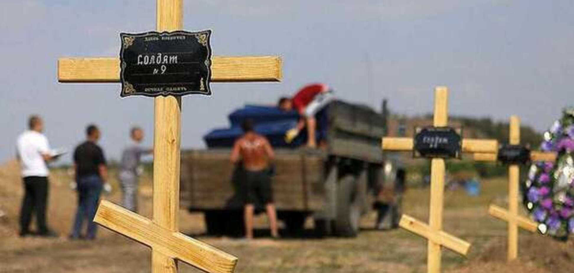 Россияне понесли серьезные потери на Донбассе