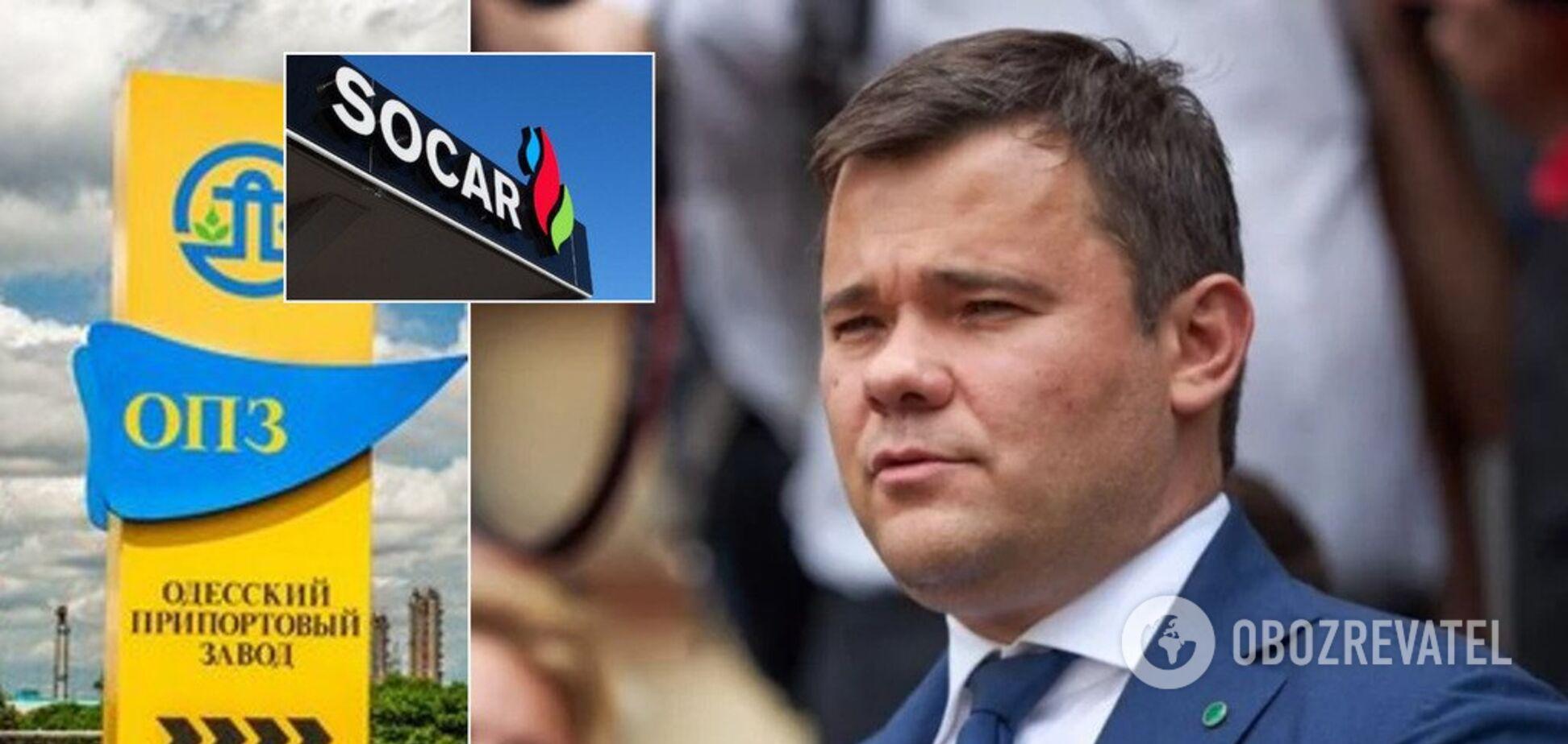 Богдан решил протащить Socar на госзаказы Минобороны и 'Укрзализниці' – источник