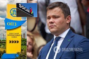 Лоббирует Богдан: SOCAR может приватизировать Одесский припортовый завод