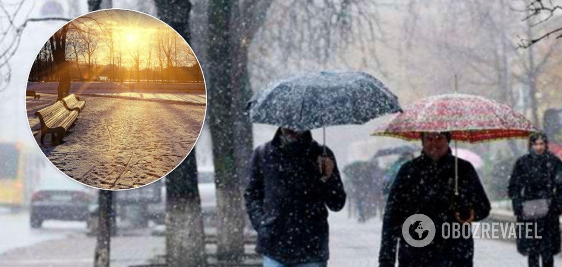 Мокро, але тепло: синоптикиня дала прогноз на останній день січня по Україні