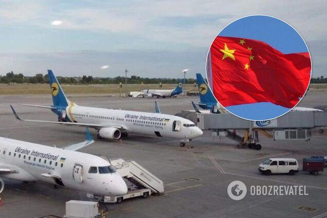 Рейс из Китая