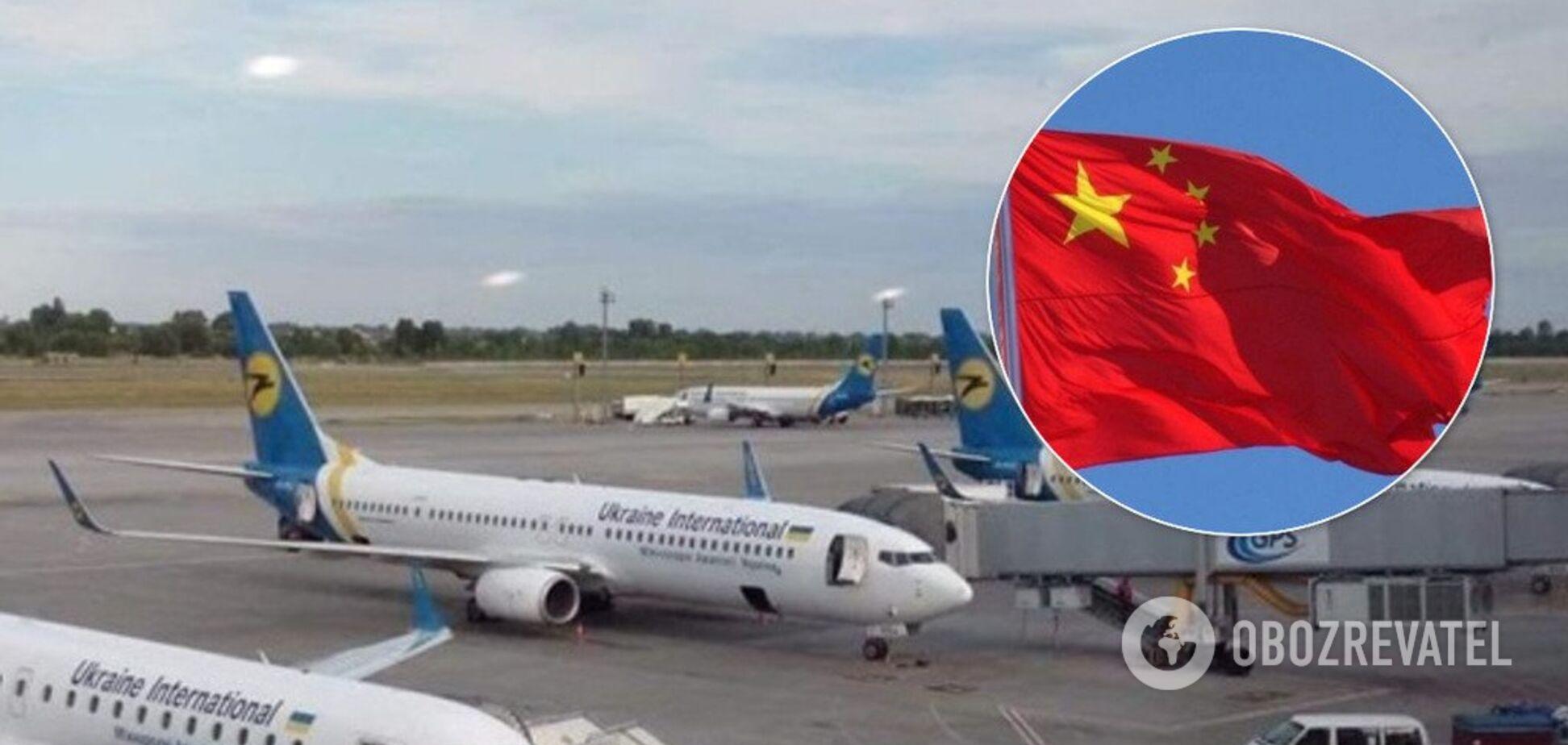 В Киев прибыл самолет из Китая: украинцы рассказали о ситуации. Видео
