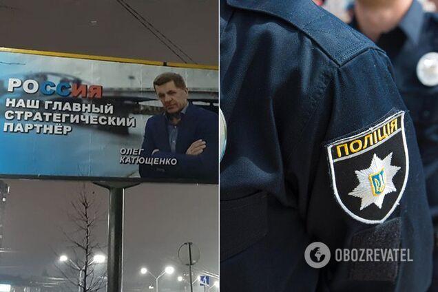 """В Киеве полиция ввела план """"Перехват"""" из-за скандальной провокационной рекламы"""