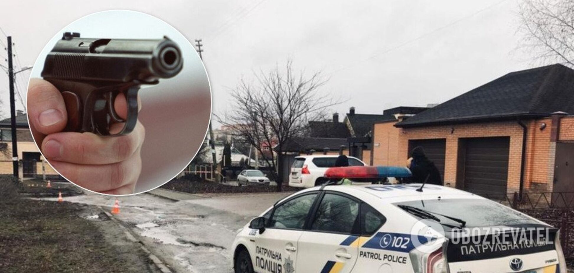 Стрельба со взрывом в Харькове: момент ЧП попал на видео