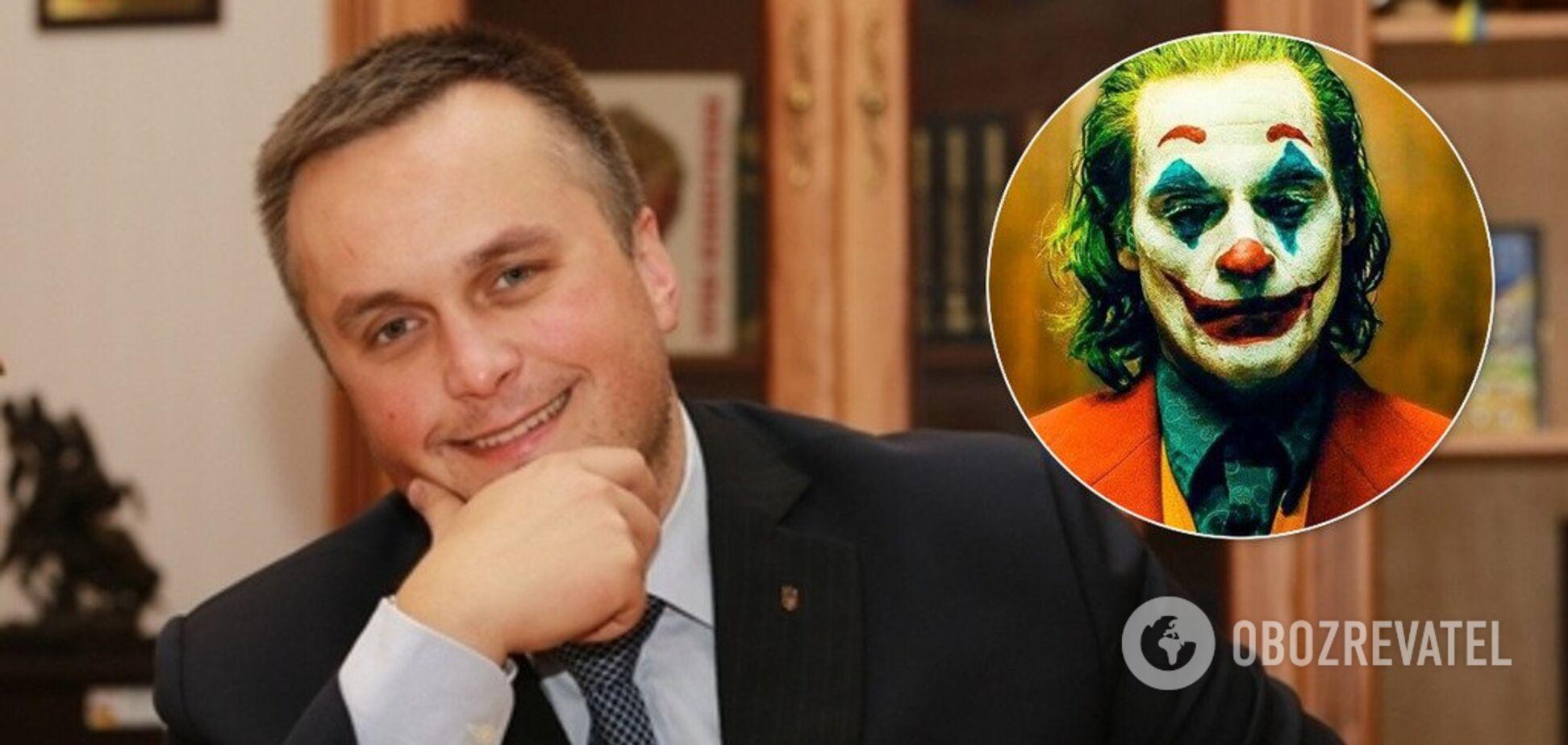 Холодницкий заявил, что САП готова расследовать дела по 'сливам' Джокера