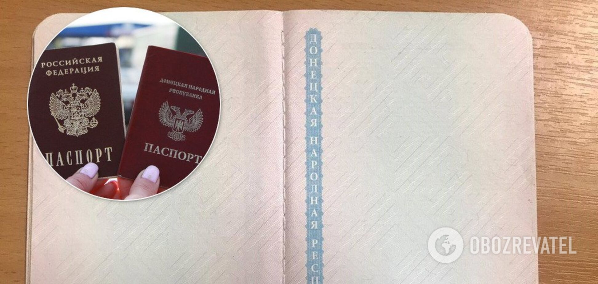 У шоці навіть 'затяті сепаратисти': розкрився грандіозний прокол із паспортами 'ДНР'