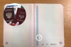 В шоке даже 'ярые сепаратисты': вскрылся грандиозный прокол с паспортами 'ДНР'