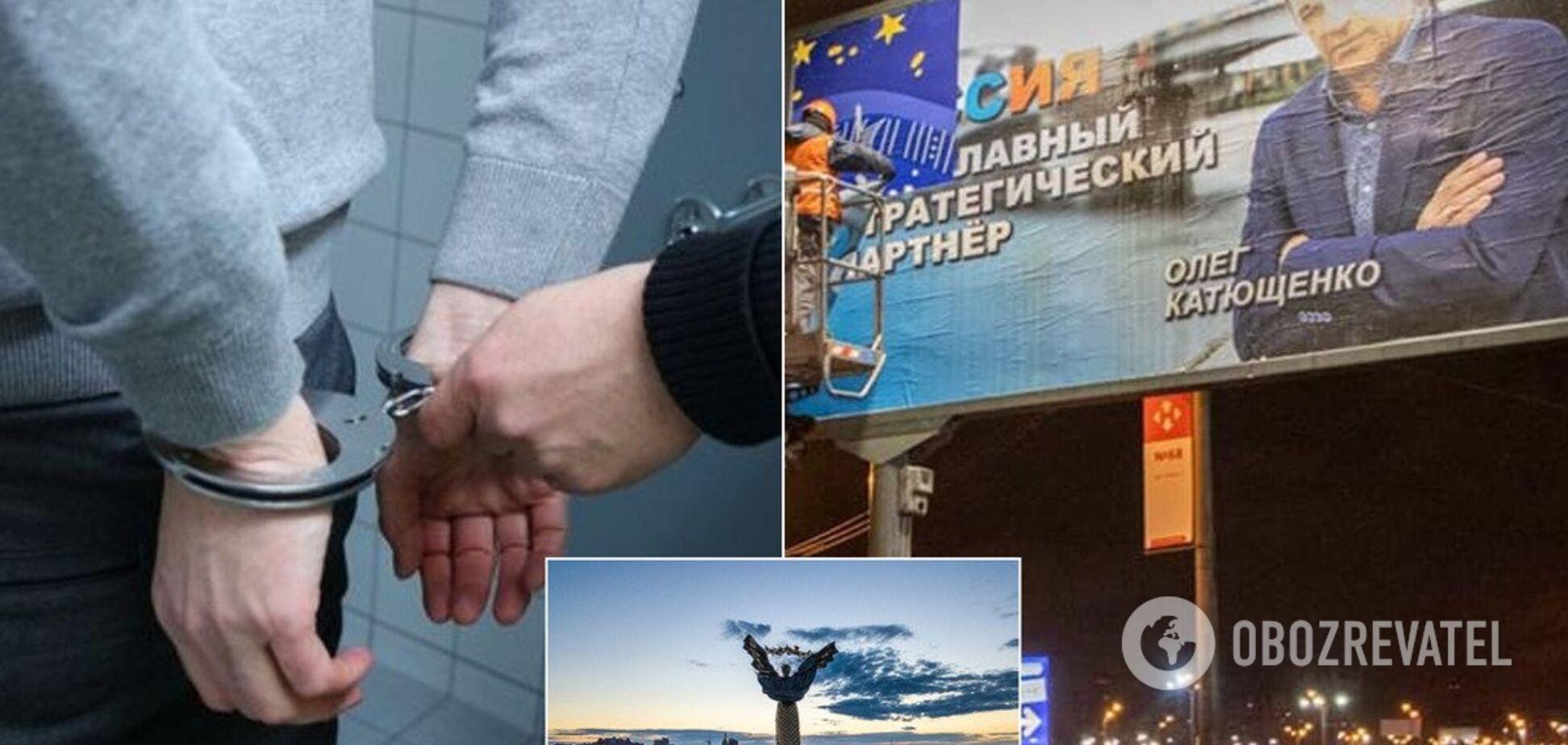 Поліція спіймала трьох осіб за розклеювання скандальної реклами у Києві