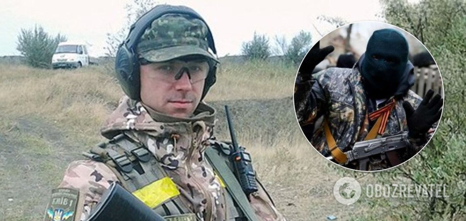 'Даллас, это Хьюстон!' Украинские нацгвардейцы жестко затроллили террористов на Донбассе