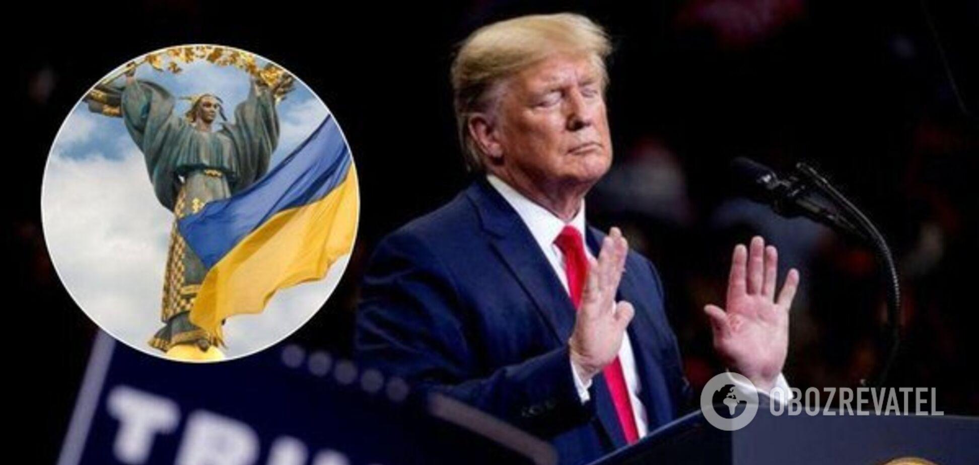 Дональд Трамп и Украина