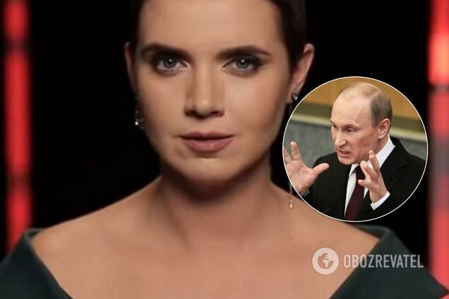 Соколова и Путин