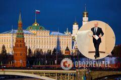 Путин включил третью фазу переворота: умирать будет легче и веселее