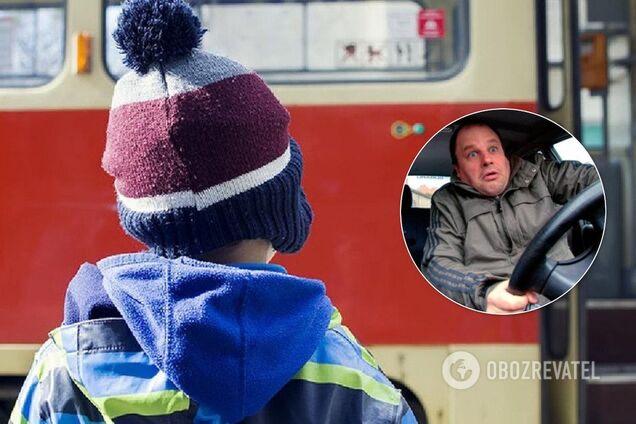 В Кривом Роге автомобиль сбил ребенка на остановке