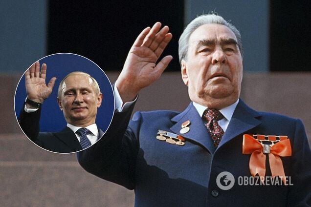 Владимир Путин, Леонид Брежнев