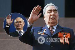 В России брежневская вонь
