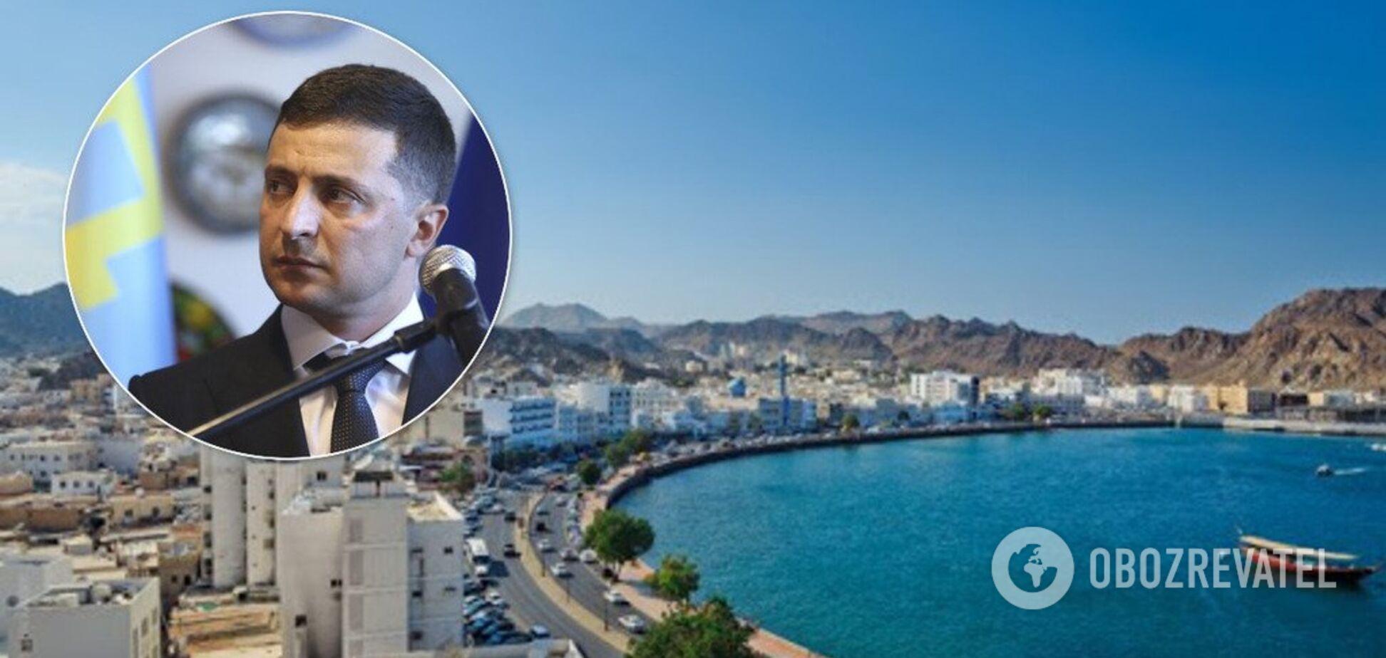 Візит Зеленського в Оман