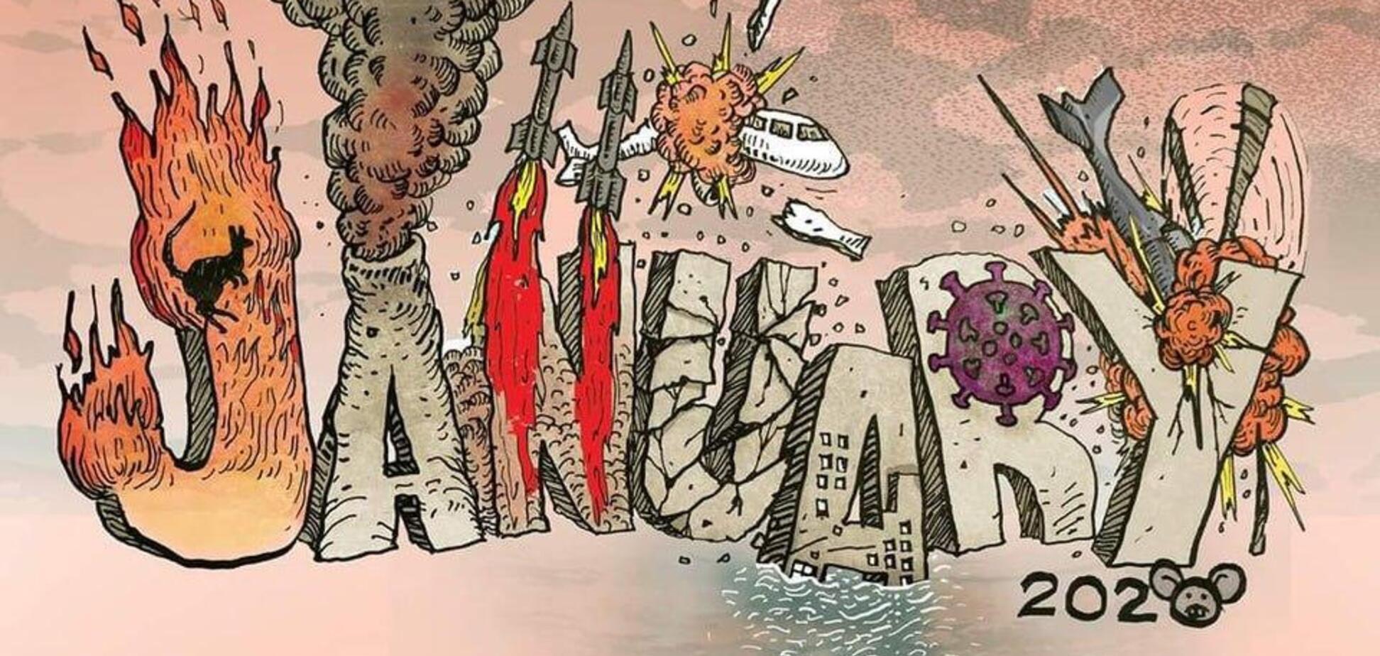 Катастрофа МАУ, Третья Мировая и смертельный вирус: каким мир запомнит ''адский'' январь-2020