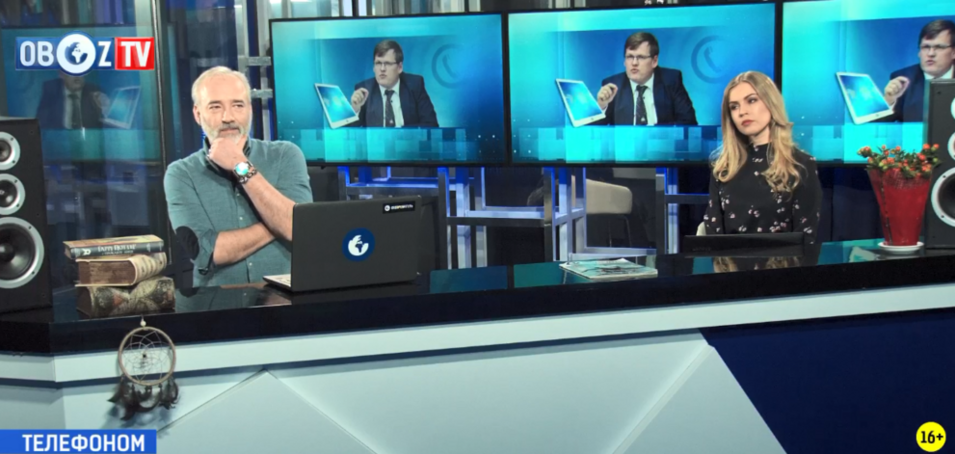 'Как накопить на старость?' Розенко разгромил Кабмин из-за пенсионной реформы
