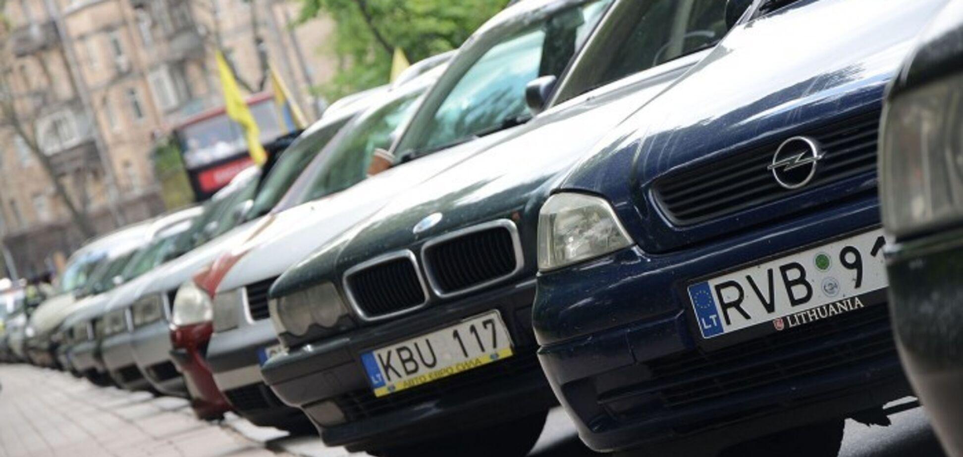 Розмитнення авто в Україні стало дешевшим і простішим: що трапилося