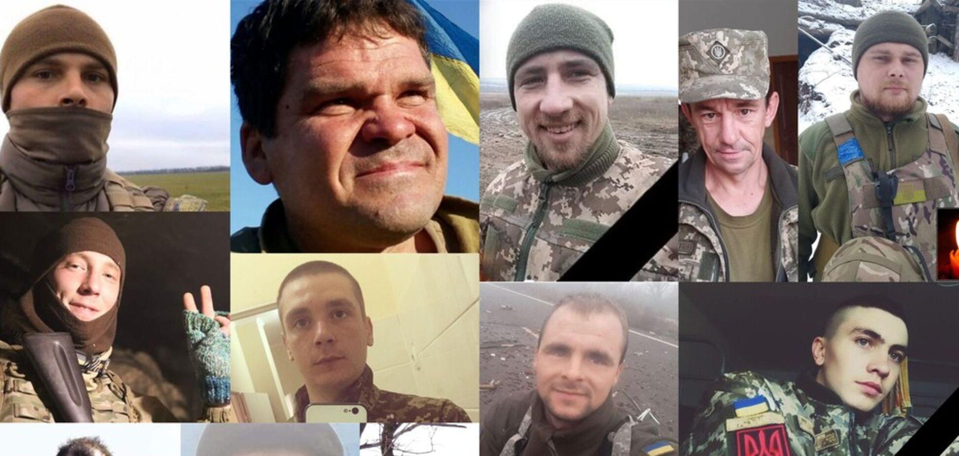Я кровью тебя защищал, Украина! Имена и истории воинов, погибших на Донбассе в январе
