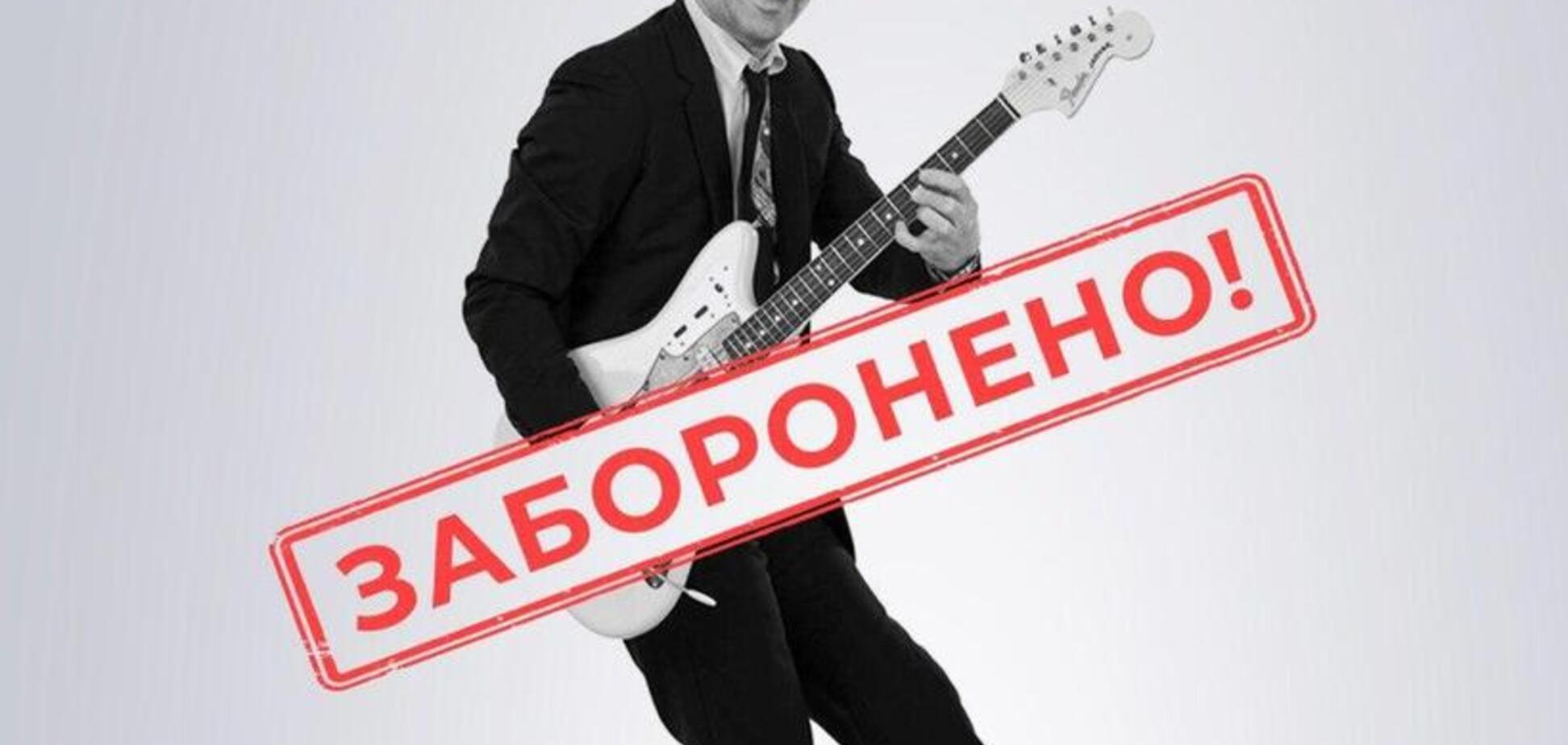 Російському співаку-кримнашисту Сюткіну заборонили в'їзд в Україну: що відомо