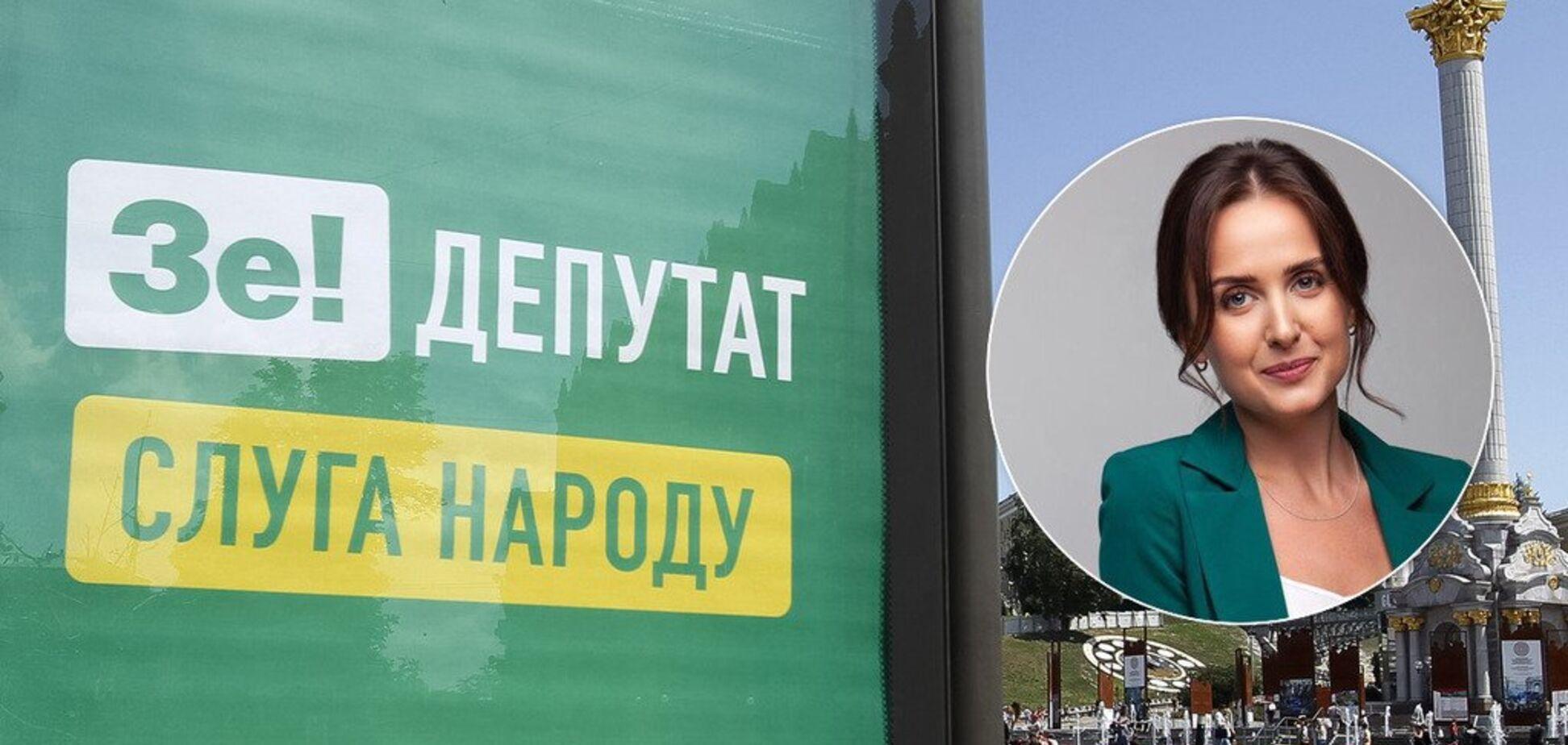 Про нардепа Іванісова, ринок землі та покривання злочинців: інтерв'ю зі 'слугою' Володіною