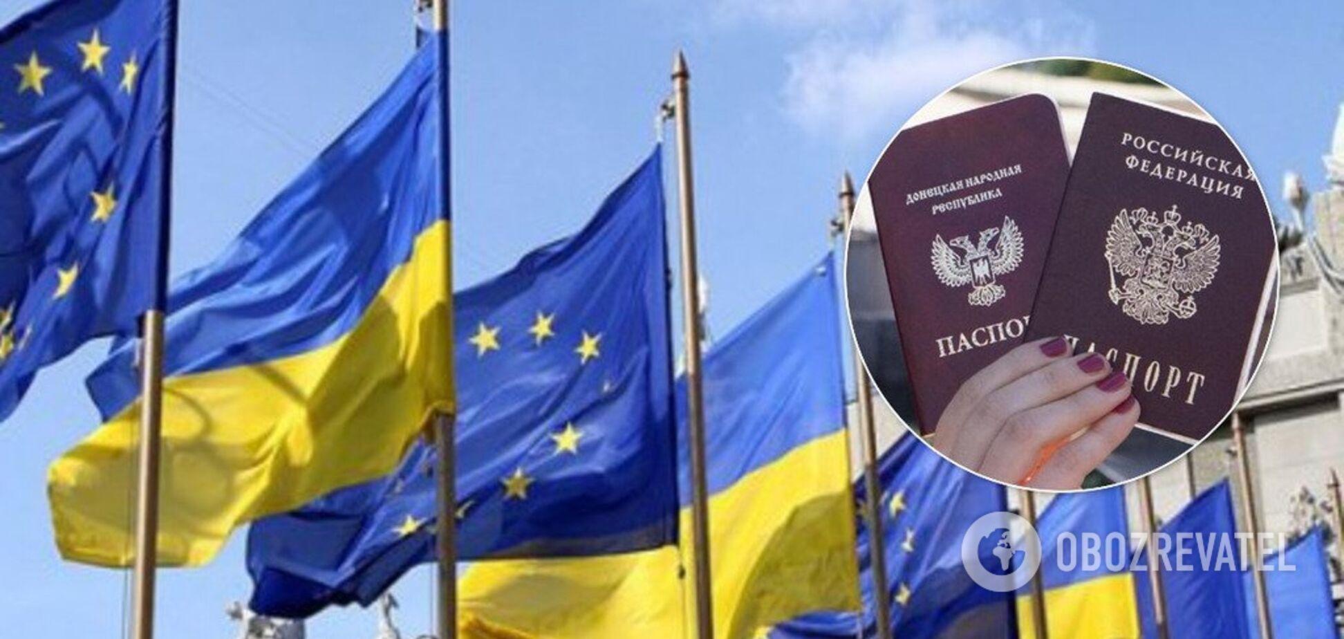 ЄС закликав  не визнавати російські паспорти на Донбасі