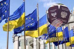 ЕС призвал не признавать российские паспорта на Донбассе