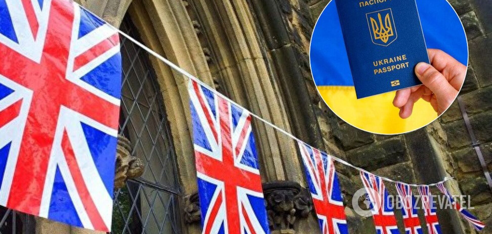 В Британии сделали важное заявление о визах для украинцев из-за Brexit