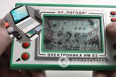 Made in USSR: як виглядали перші радянські ноутбук, мобільний і мікрохвильовка. Фото