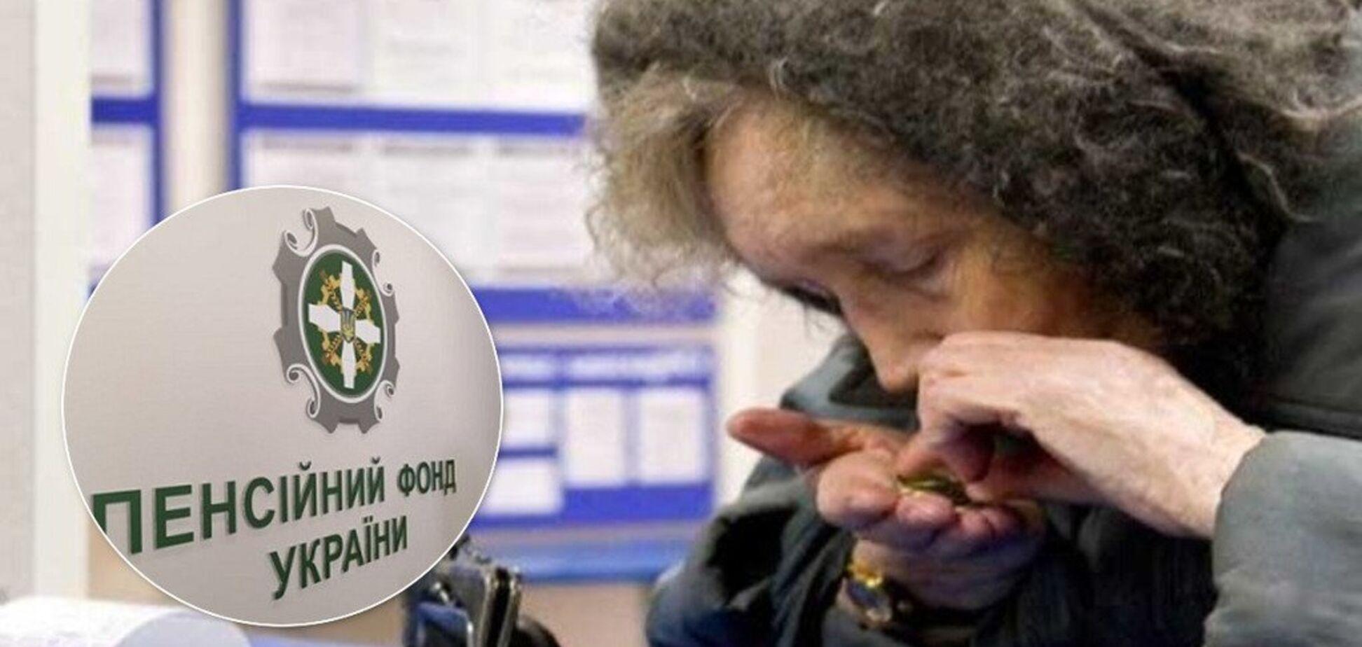 Часть украинцев останется без пенсии, а требования ужесточат: новшества 2020-го