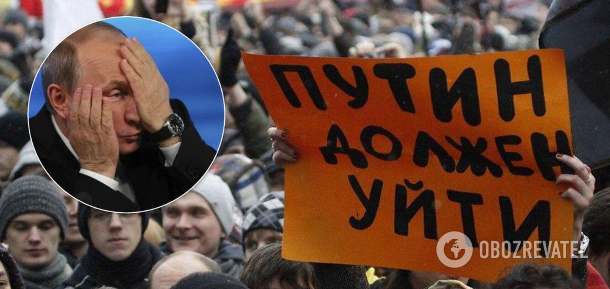 В России каждый третий ополчился против Путина: в чем дело