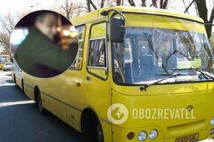 Маршрутки Київ