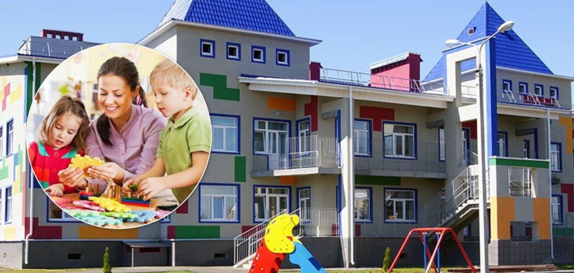Как открыть частный детский сад в Украине: простая инструкция
