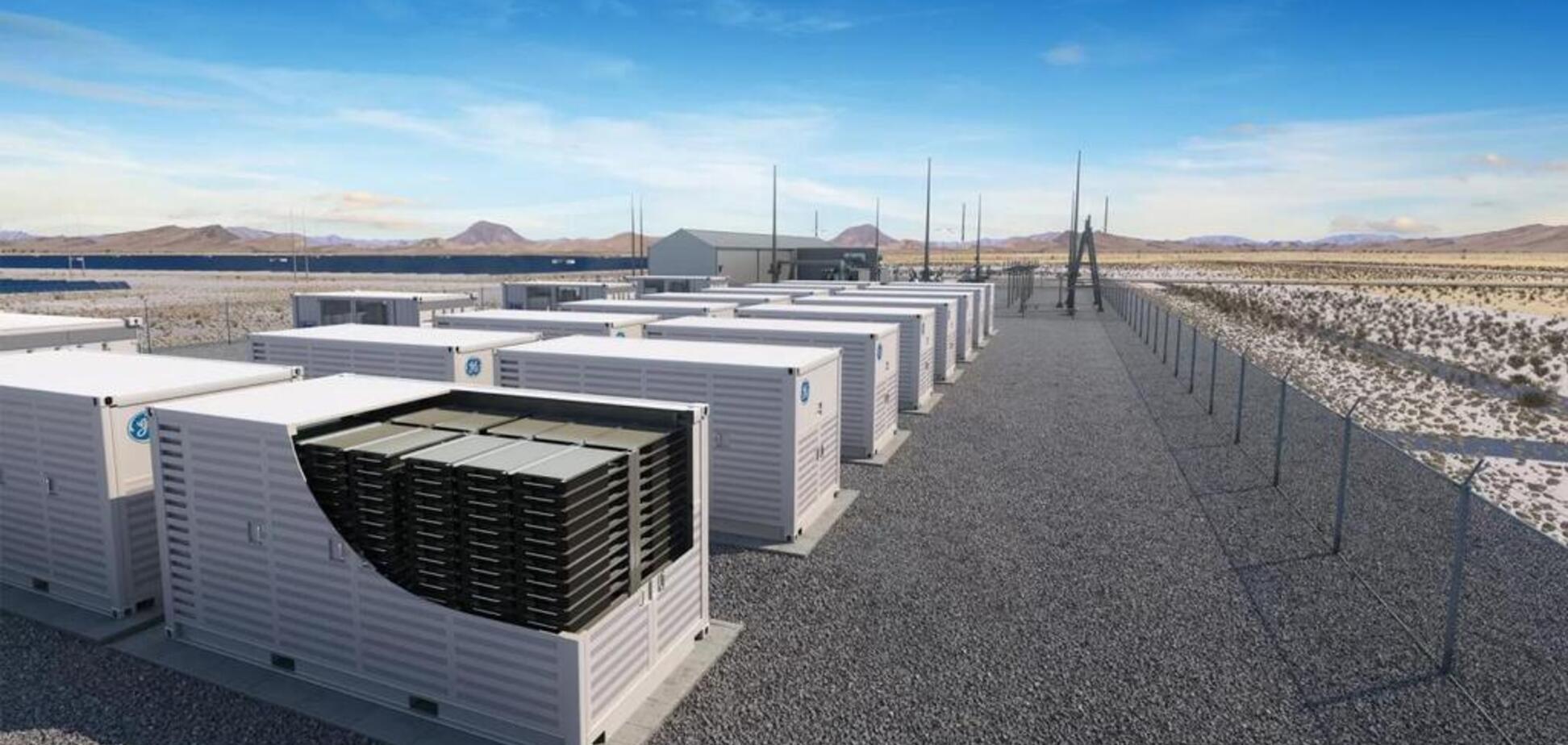 В Європі побудують гігантське сховище енергії: для чого це потрібно