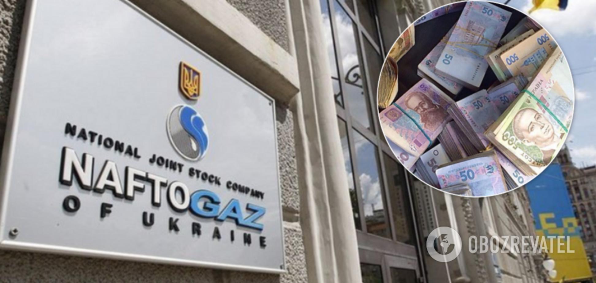 'Нафтогаз' пішов на мирову угоду із 'Укрнафтою' щодо газу на 15 млрд грн