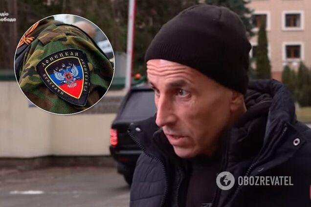 """Звільнений із полону """"Л/ДНР"""" Олег Галазюк"""