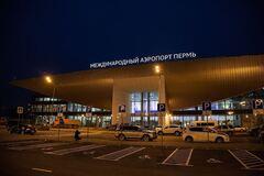 В России в небе сломался самолет: на борту 176 человек