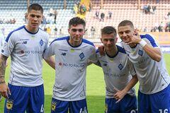 Европейского гранда отпугнула стоимость футболиста 'Динамо'