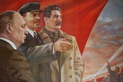 Сталин был кровавым убийцей, бандитом, предателем и негодяем!