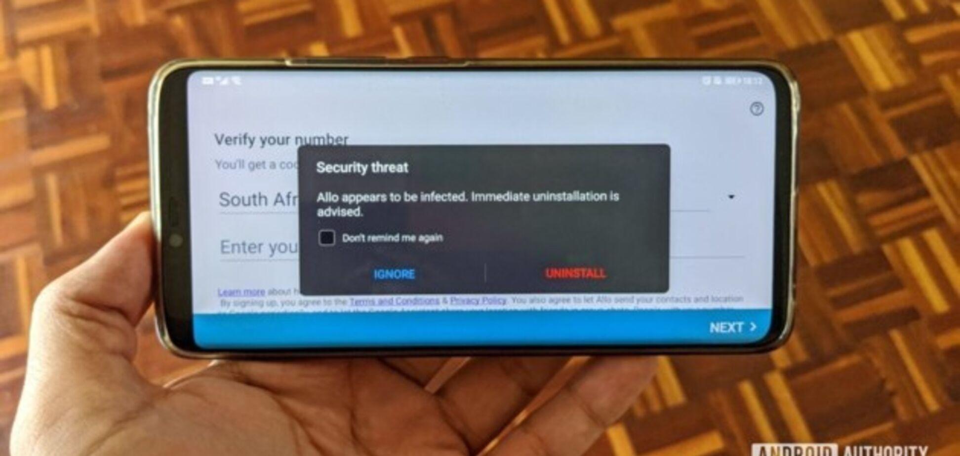 Смартфоны Android в опасности из-за известного приложения: как защититься