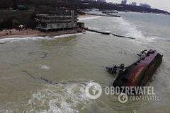 Затонувший в Одессе танкер причастен к схемам Януковича