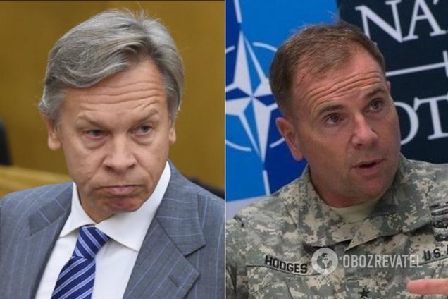У Москві огризнулися на слова генерала США про Крим