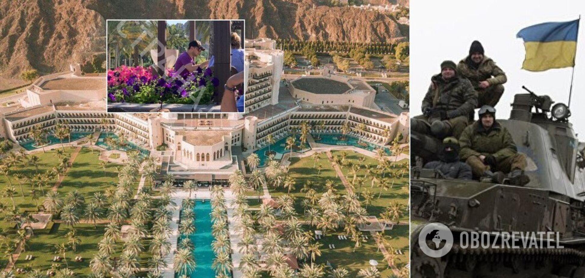'Вирішили ще принизити!' Відомий журналіст звернувся до Зеленського з закликом через відпочинок в Омані
