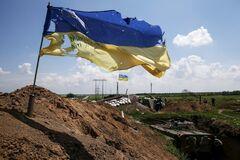 Україна. Криголам історії на пострадянському просторі